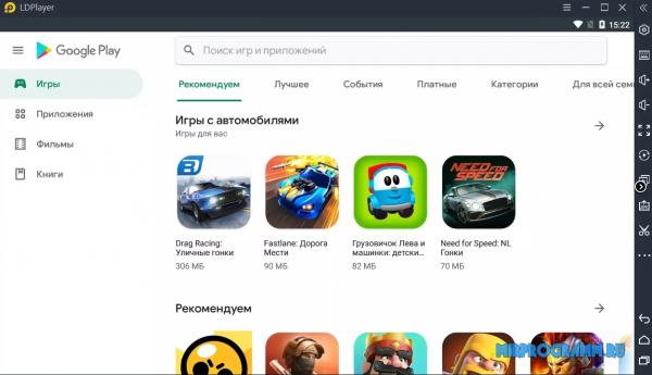 Ldplayer на русском языке