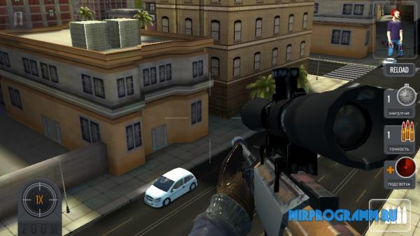 Sniper 3D: Assassin русская версия