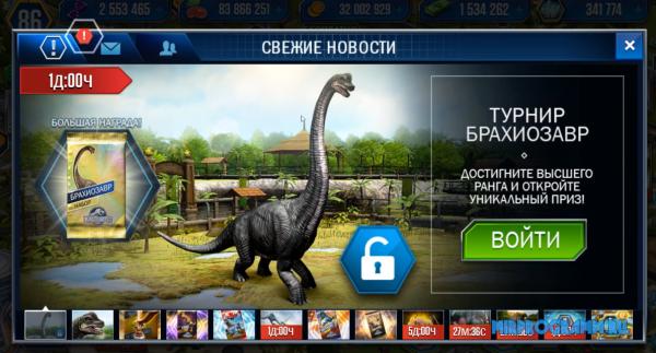 Jurassic World русская версия