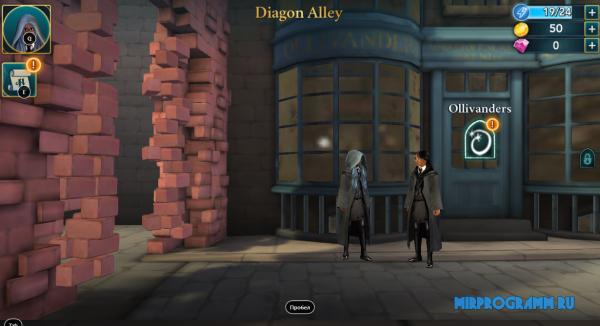 Harry Potter Hogwarts Mystery игра на компьютер