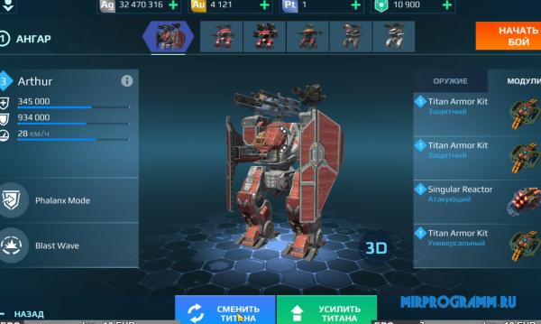 War Robots на русском языке
