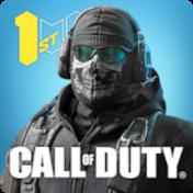 Call of Duty Mobile последняя версия