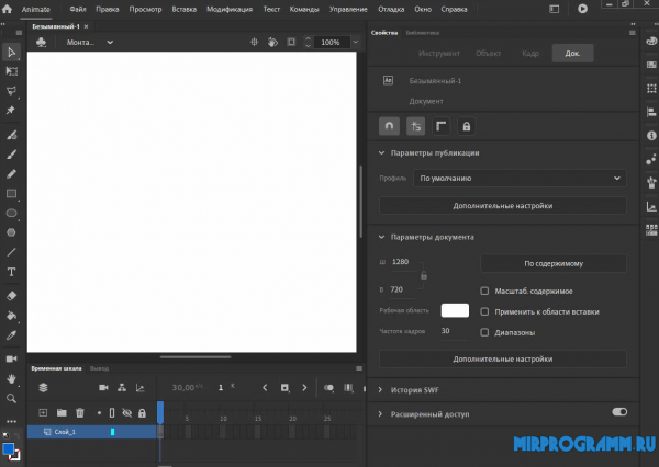 Adobe Animate полная версия