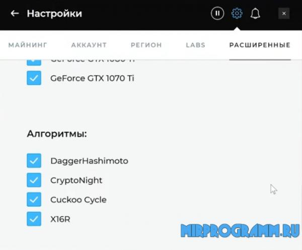 Kryptex для Windows