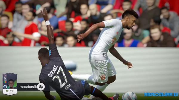 FIFA Online 4 для Windows