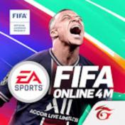 FIFA Online 4 последняя версия