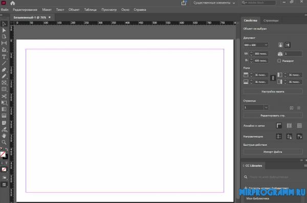 Adobe InDesign на русском языке